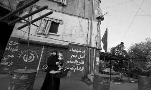 Zdjecie LIBAN / brak / Bejrut  - obóz palestynski Burj el brajneh / Beirut