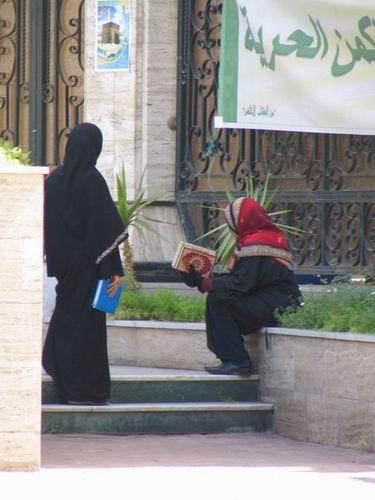 Zdjęcia: Trypolis, Trypolitania, Przed szkołą, LIBIA