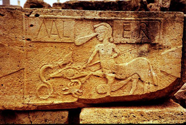 Zdjęcia: Laptis Magna, trypolitania, inny drogowskaz, LIBIA
