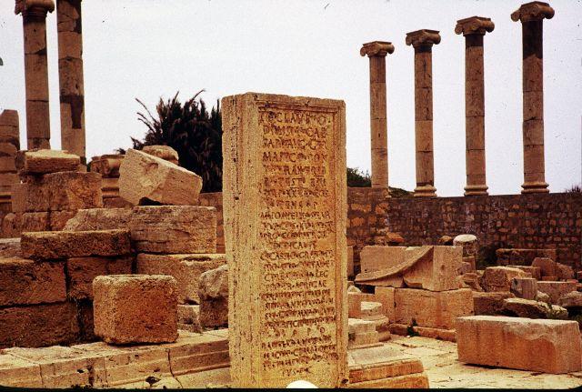 Zdj�cia: Laptis Magna, trypolitania, napis, LIBIA