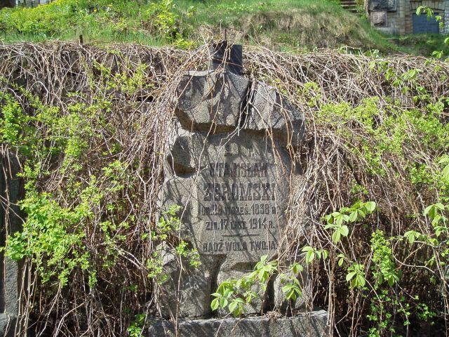 Zdjęcia: Wilno, Cmentarz na Rossie, LITWA