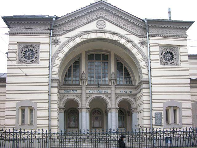 Zdjęcia: Wilno, Synagoga, LITWA