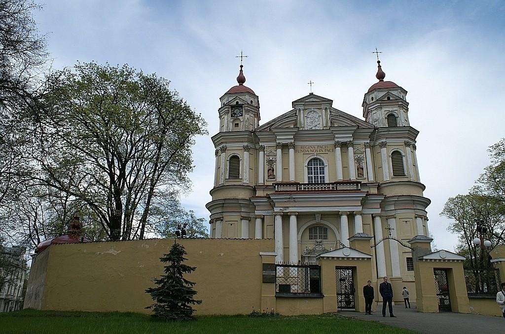 Zdjęcia: Wilno, WIlno, kościół św. św. Piotra i Pawła, LITWA