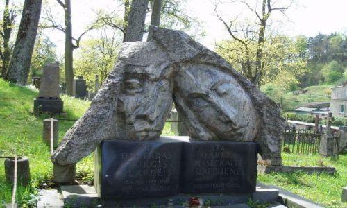 Zdjęcie LITWA / Wileńszczyzna / Wilno / Cmentarz na Rossie