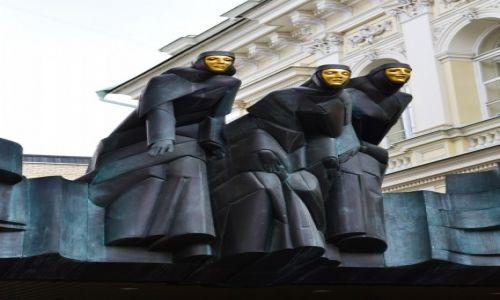 Zdjecie LITWA / wileński / Wilno / Teatr Dramatyczny