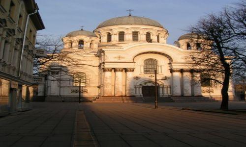 LITWA / Kowno / Kowno / Bazylikę archikatedralna na Laisves al.