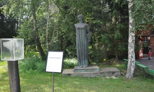 Zdjecie LITWA / Druskininkai / Grūto Parkas Druskininkai / Pomnik pracowni