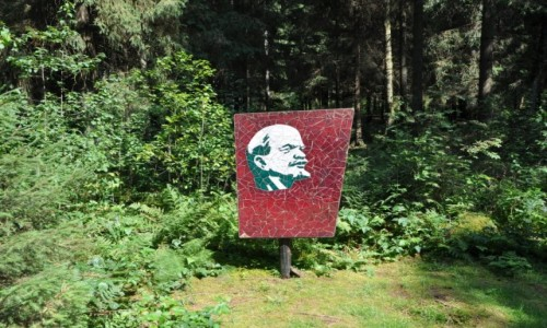 Zdjecie LITWA / Druskininkai / Grūto Parkas Druskininkai / Tow Lenin wiecz