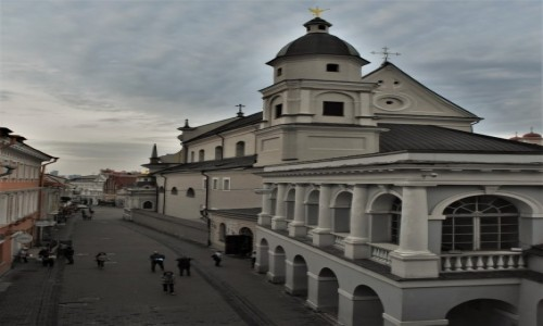 Zdjęcie LITWA / Pojezierze Wileńskie / Wilno / Wilno, Ostra Brama, widok