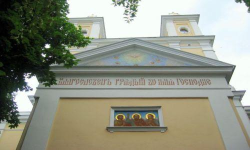 Zdjecie LITWA / Wilno / Wilno / Cerkiew Św.Ducha - fasada