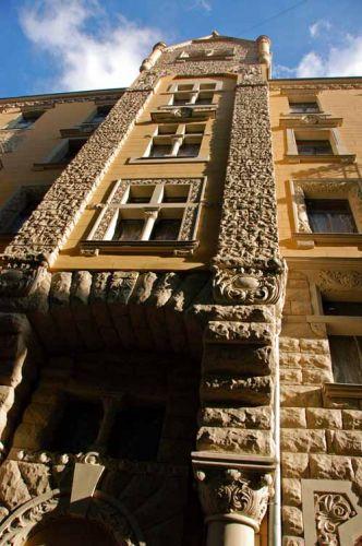 Zdjęcia: kamieniczki, Ryga 4, ŁOTWA