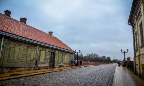 Zdjęcie ŁOTWA / Kuldiga / Kuldiga / Kuldiga