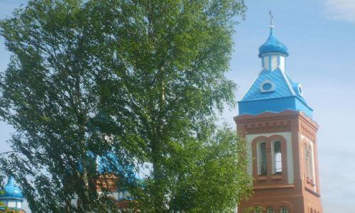 Zdjęcie ŁOTWA / Łotwa / Bauska / Cerkiew w Bausce