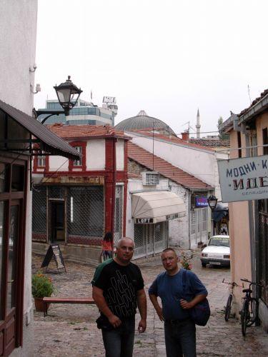 Zdjęcia: Skopie, Macedonia, Stare Miasto-Skopie, MACEDONIA