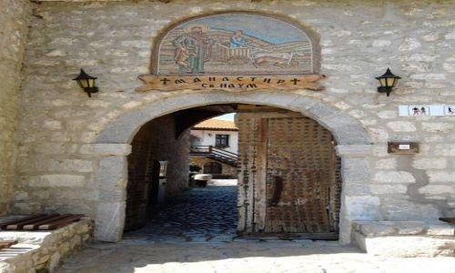 Zdjęcie MACEDONIA / - / Sveti Naum / Brama do Monastyru Św. Naum