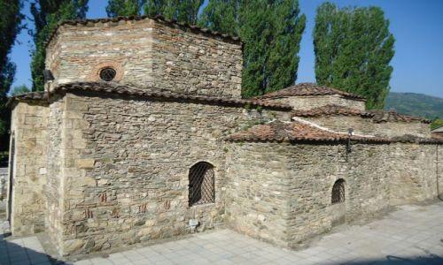 Zdjęcie MACEDONIA / Tetovo / Tetovo / Dawna łaźnia