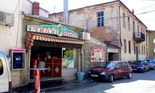 MACEDONIA / Bitola / Bitola / stara zabudowa w Bitoli