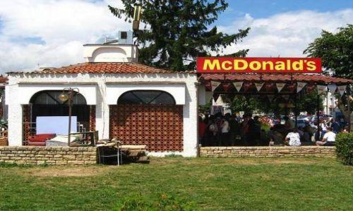 Zdjecie MACEDONIA / Ohrid / Ohrid / McDonald's w Ohrid