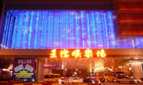 Zdjęcie MAKAO / Makao / hotel / hotel dla zwyciężcy