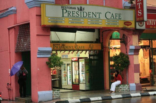 Zdjęcia: Kuala Lumpur, cafe president, MALEZJA