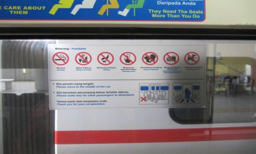 Zdjecie MALEZJA / Kuala Lumpur / pociąg / Trzeba się pilnować