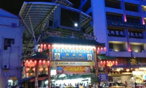 Zdjęcie MALEZJA / - / Kuala Lumpur / wejście na PETALING STREET
