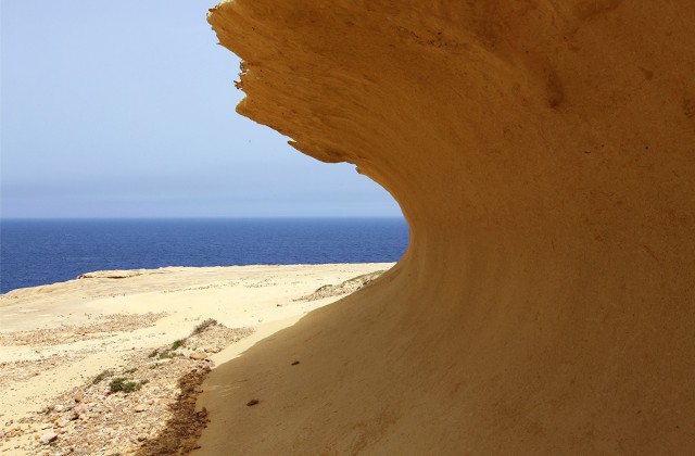 Zdjęcia: Wied il-Mielah , Gozo, Erozja, MALTA