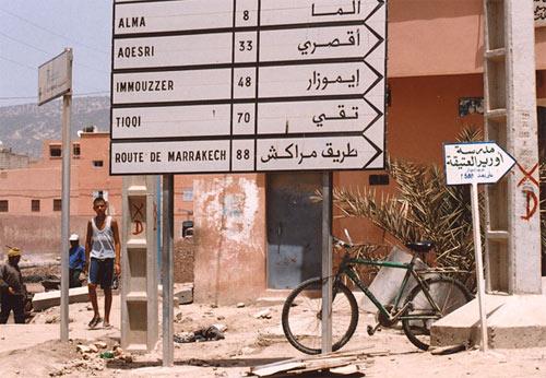 Zdjęcia: Agadir, Bezdroża Maroka, MAROKO