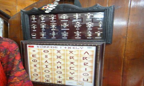Zdjęcie MAROKO / . / Essaoira / Berberyjski alfabet i symbole