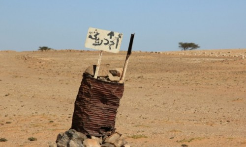 Zdjecie MAROKO / Sahara Zachodnia / Sahara Zachodnia / Znak drogowy na Saharze