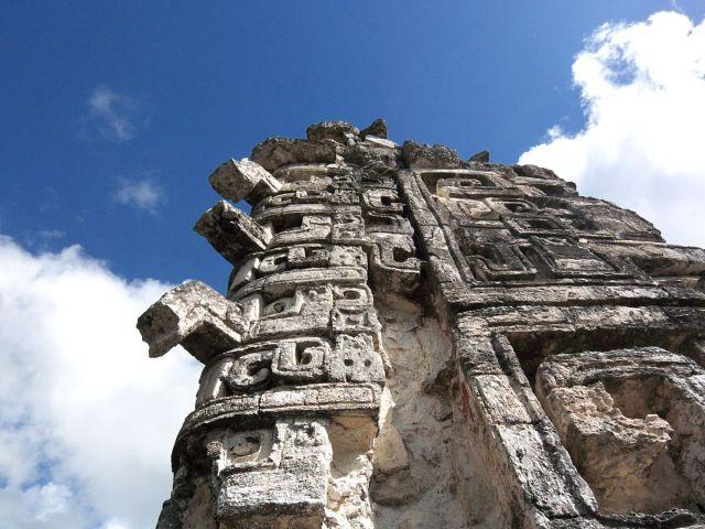 Zdjęcia: Jukatan, Chicanna 3, MEKSYK