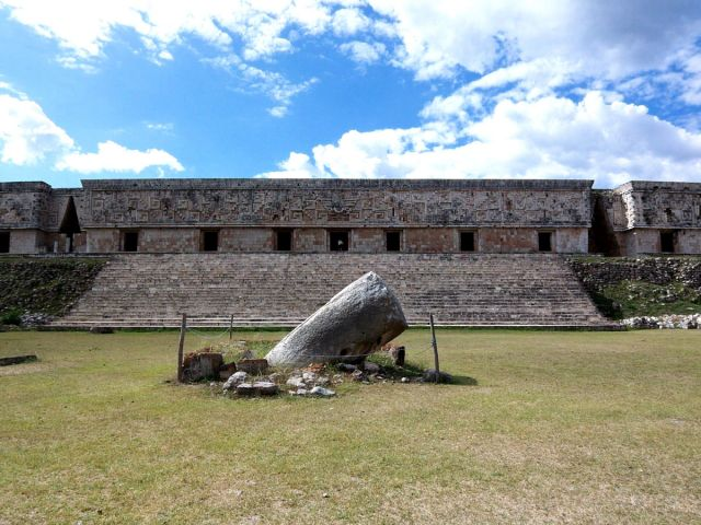 Zdjęcia: Jukatan / Uxmal, Palac Gubernatora, MEKSYK