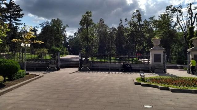 Zdjęcia: Kiszyniow, Park w  Kiszyniowie, MOłDAWIA