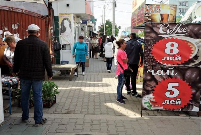 Zdjęcia: Komrat, Gagauzja, Okolice rynku, MOłDAWIA