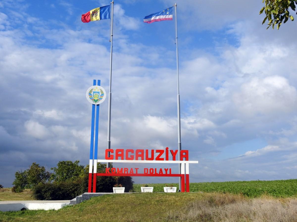 Zdjęcia: Komrat, Gagauzja, Granica, MOłDAWIA