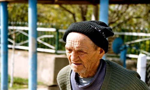 MOłDAWIA / brak / Trebujeni / Mieszkaniec Trebujeni