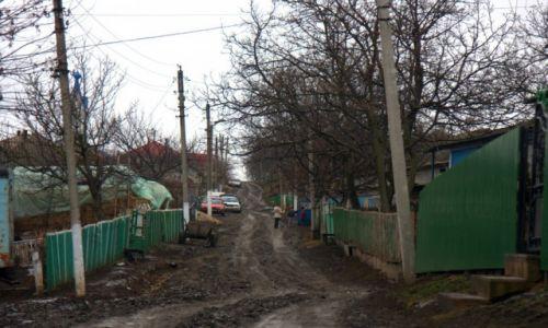 Zdjecie MOłDAWIA / Bielce / okolice Bielc  / Mołdawia - kraj