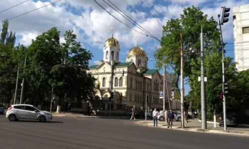 MOłDAWIA / - / Kiszyniów / Cerkiew Kiszyniów