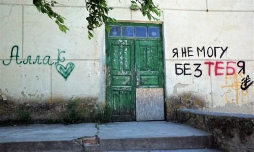 Zdjecie MOłDAWIA / Gagauzja / Besalma / Wyznanie