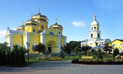 MOłDAWIA / Gagauzja / Komrat / Katedra Świętego Jana Chrzciciela