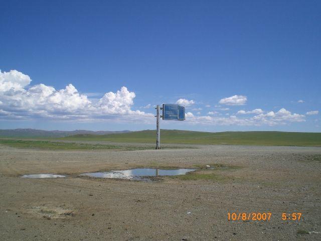Zdjęcia: 300 km od Ułan Bator, Dungdgov, ..albo dotrzeć do celu.., MONGOLIA