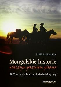 """Zdjęcia: Mongolia, Polnocna Mongolia, """"Mongolskie historie wilczym pazurem pisane"""", MONGOLIA"""