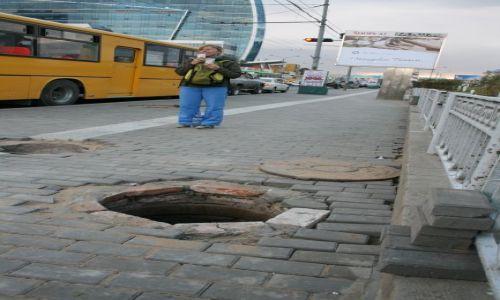 Zdjecie MONGOLIA / - / Ułan Bator / główna ulica stolicy