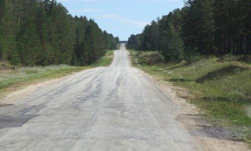 MONGOLIA / Suche Bator / Droga do Ułan Bator / Droga...