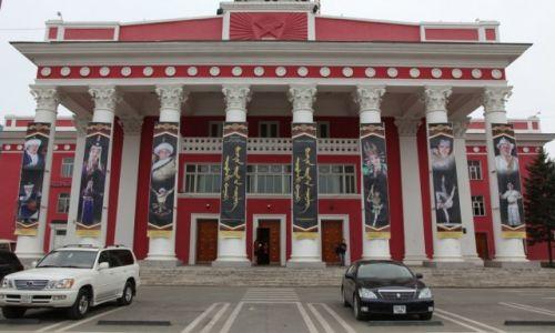 Zdjęcie MONGOLIA / Ułan Bator / Teatr / Spadek po komuniźmie