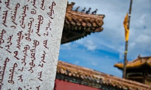 Zdjecie MONGOLIA / Ajmak selengijski / Klasztor Amarbayasgalant / Zaraz wracam