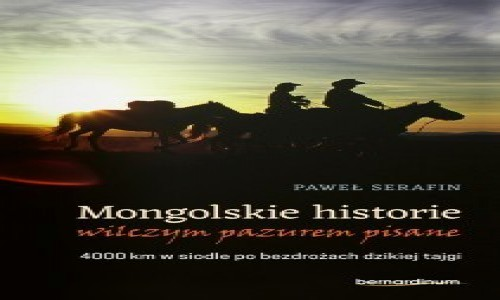 Zdjecie MONGOLIA / Polnocna Mongolia / Mongolia /