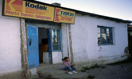 Zdjęcie MONGOLIA / zachodnia Mongolia / Mongolia / laboratorium