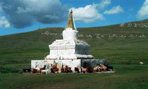 MONGOLIA / brak / Amarbajsgalan / Stupa