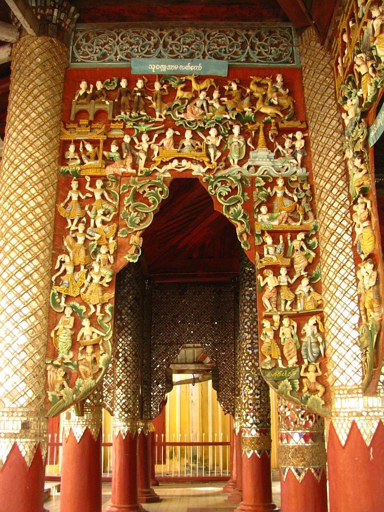 Zdjęcia: Stary Bagan, środkowa Birma, Shwezigon Paya, MYANMAR
